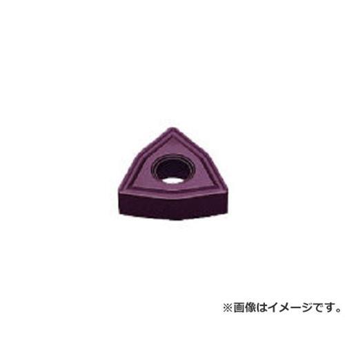 三菱 VPコート COAT WNMG080408MS ×10個セット (VP10RT) [r20][s9-900]