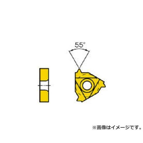 三菱 P級UPコート COAT MMT16ER140W ×5個セット (VP10MF) [r20][s9-910]
