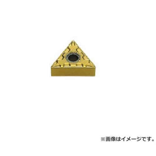 三菱 チップ CMT TNMG160404FH ×10個セット (NX2525) [r20][s9-900]