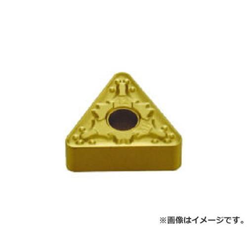 三菱 チップ CMT TPMH160308MV ×10個セット (NX2525) [r20][s9-910]
