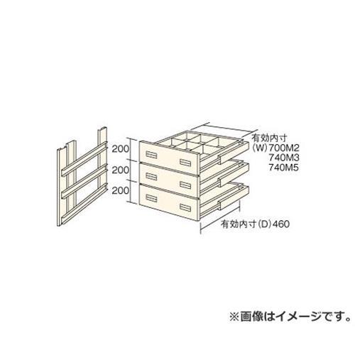 TRUSCO M3・M5型棚用引出し 浅型3段セット HMM6003 [r22]
