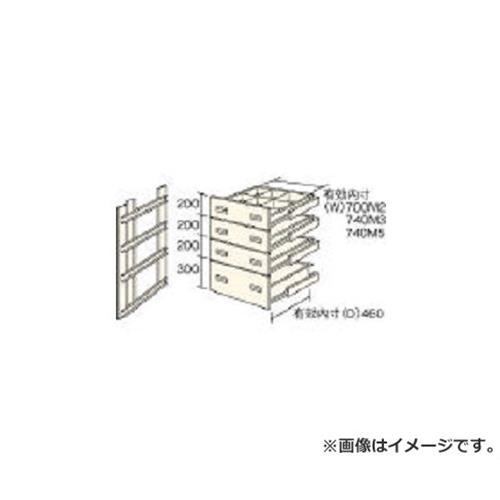 【楽ギフ_包装】 浅型3段+深型1段セット M3・M5型棚用引出し HMM9004 TRUSCO [r22]:ミナト電機工業-DIY・工具