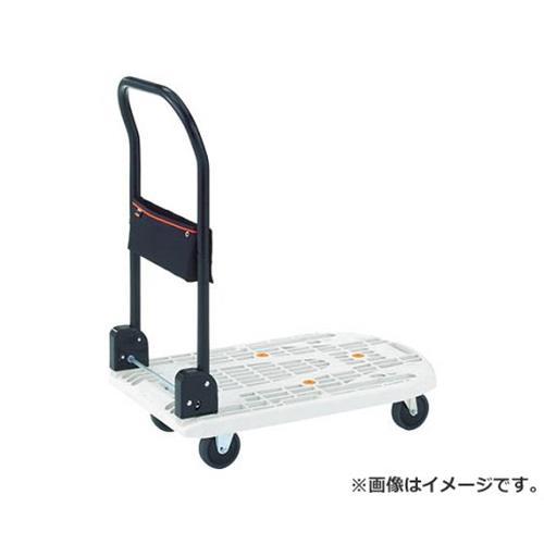 TRUSCO カルティオ 折畳 780X490 白 布製ポケット付 MPK720NW [r20][s9-910]