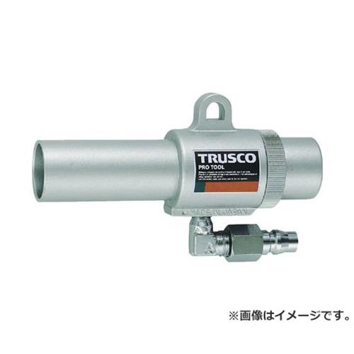 TRUSCO エアガン コックなし L型 最小内径11mm MAG11L [r20][s9-910]