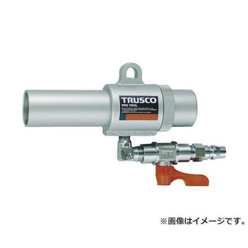 TRUSCO エアガン コック付 L型 最小内径22mm MAG22LV [r20][s9-910]