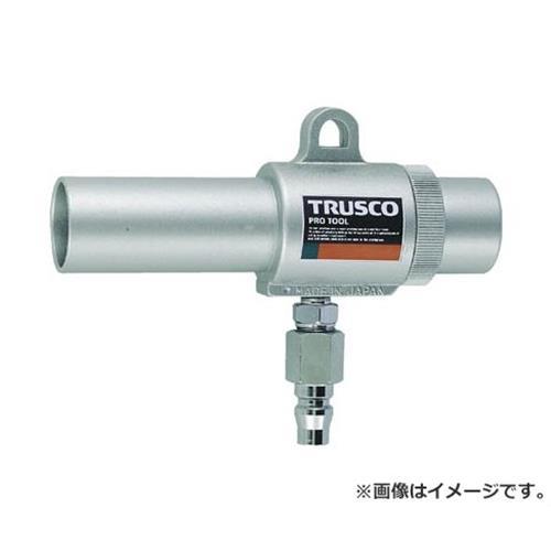TRUSCO エアガン コックなし S型 最小内径11mm MAG11S [r20][s9-910]