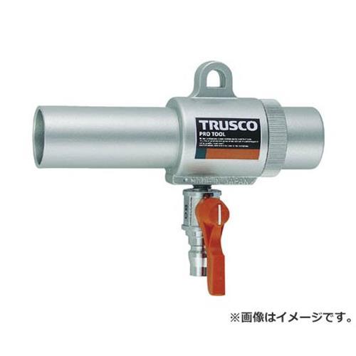 TRUSCO エアガン コック付 S型 最小内径22mm MAG22SV [r20][s9-910]
