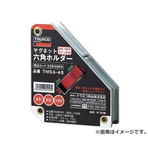 TRUSCO マグネット六角ホルダ 強力吸着タイプ 吸着力500N TMSA48 [r20][s9-820]
