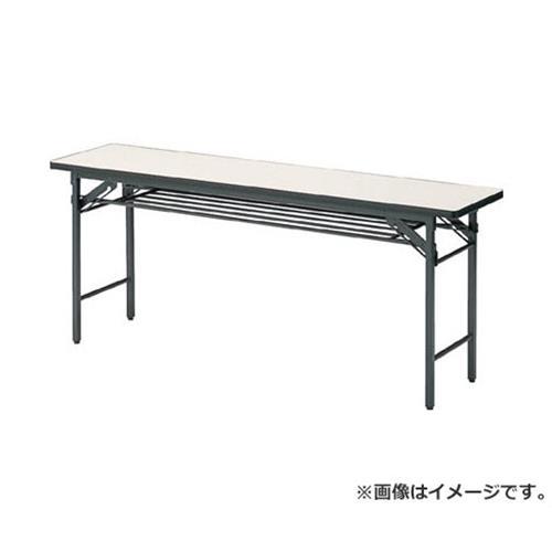 TRUSCO 折りたたみ会議用テーブル 1800X450XH700 アイボリー TS1845 (IV) [r20][s9-831]