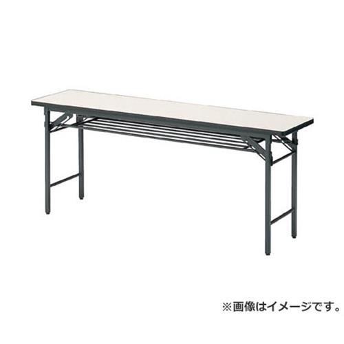 TRUSCO 折りたたみ会議用テーブル 1500X450XH700 アイボリー TS1545 (IV) [r20][s9-831]