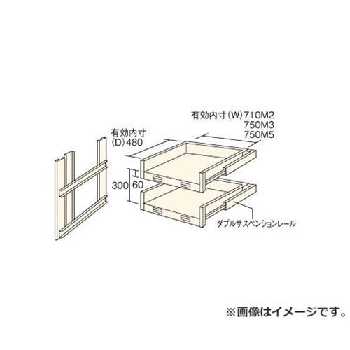 TRUSCO M3・M5型棚用スライド棚 2段セット HTMM6002 [r22][s9-039]
