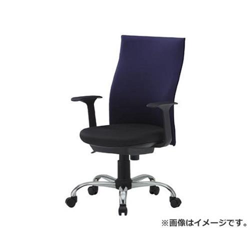 TRUSCO ハイバックオフィスチェアー 肘付 ブルー TOFC330A (B) [r20][s9-831]
