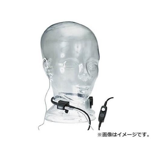 アルインコ 業務用咽喉マイク EME39A [r20][s9-920]