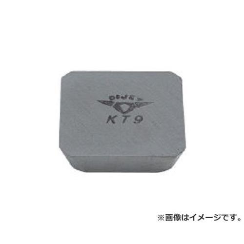 ダイジェット カッター用チップ 超硬 SDKN1203AZN ×10個セット (KT9) [r20][s9-830]