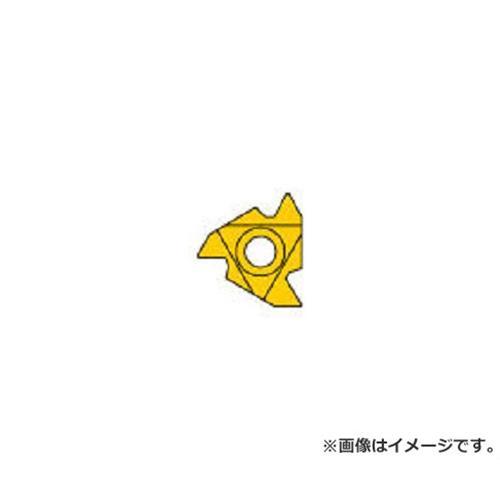 三菱 P級UPコート COAT MMT16IRG55 ×5個セット (VP10MF) [r20][s9-910]