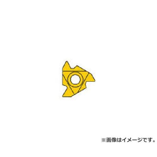 三菱 P級UPコート COAT MMT22ERN60 ×5個セット (VP10MF) [r20][s9-910]