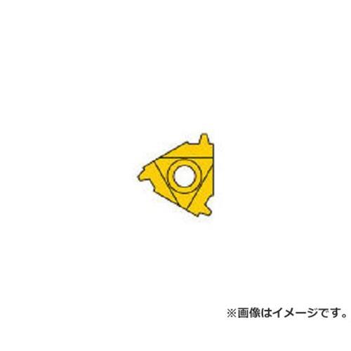 三菱 P級UPコート COAT MMT16IR080ACME ×5個セット (VP10MF) [r20][s9-910]
