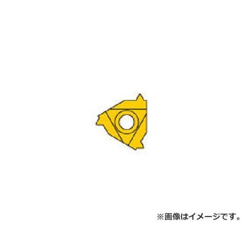 三菱 P級UPコート COAT MMT16IR110BSPT ×5個セット (VP10MF) [r20][s9-910]