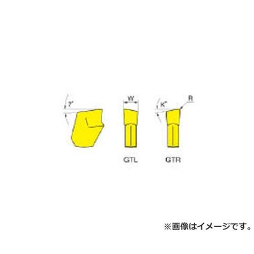 イスカル チップ 超硬 GTR2.48D ×10個セット (IC54) [r20][s9-910]