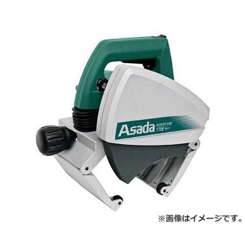 アサダ ビーバーSAW170 ECO EX170 [r20][s9-910]