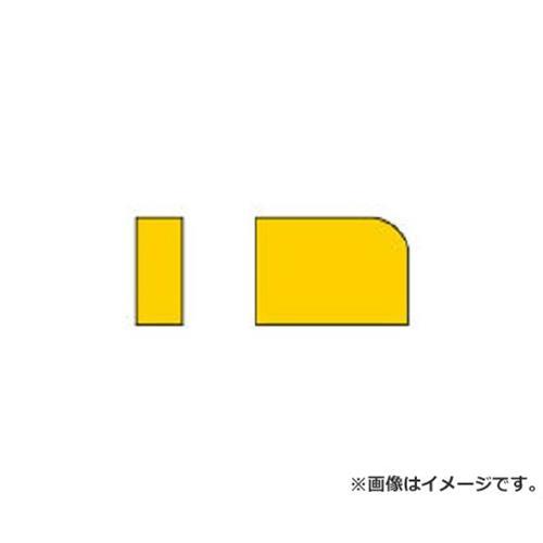 三菱 ろう付け工具 バイト用チップ 01形(31・32形用) 超硬 14 ×10個セット (STI20) [r20][s9-920]