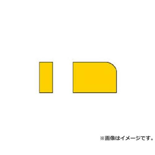 三菱 ろう付け工具 バイト用チップ 02形(41・42形用) 超硬 26 ×10個セット (HTI05T) [r20][s9-930]