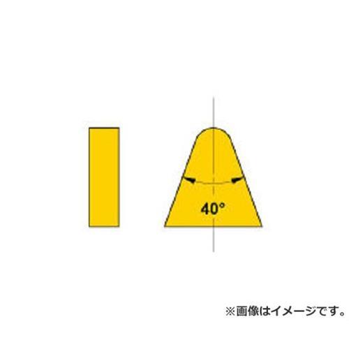 三菱 ろう付け工具 バイト用チップ 06形(36・39・40形用) 超硬 64 ×10個セット (UTI20T) [r20][s9-910]