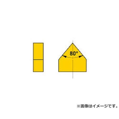 三菱 ろう付け工具 バイト用チップ 07形(35形用) 超硬 71 ×10個セット (UTI20T) [r20][s9-910]