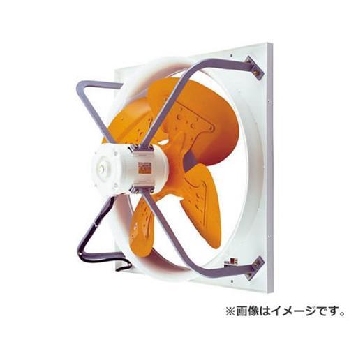 スイデン(Suiden) 有圧換気扇(圧力扇)ハネ75cm1速式3相200V SCF75FH3 [r22]