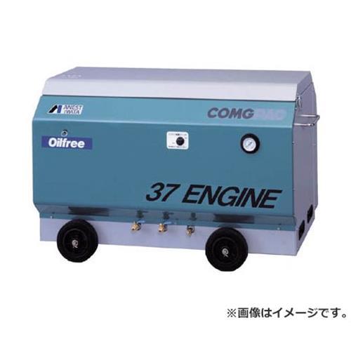 アネスト岩田 パッケージコンプレッサ 3.7KW エンジン駆動 CFUE377S [r20][s9-910]