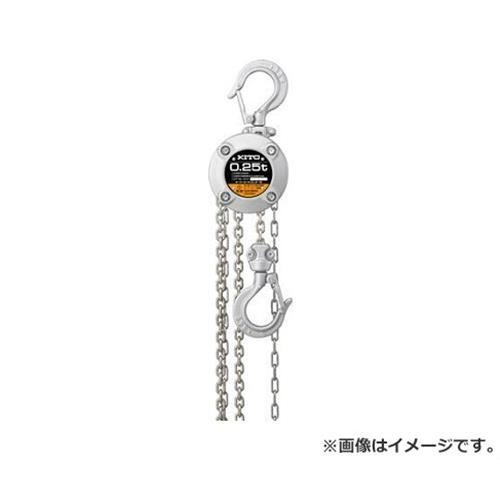 キトー チェーンブロック CX形 250kgx2.5m CX003 [r20][s9-910]