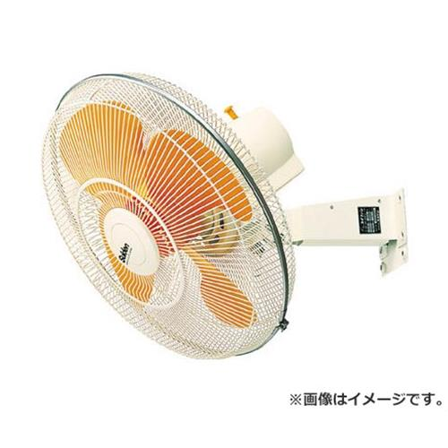 スイデン(Suiden) ウォール扇 プラスチックハネ 単相100V SF45MV1VP [r20][s9-910]