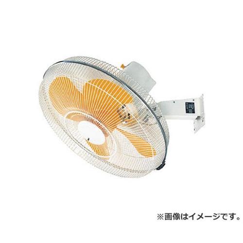 スイデン(Suiden) ウォール扇 1速式ハネ径50三相200V SF50FN2V [r20][s9-910]
