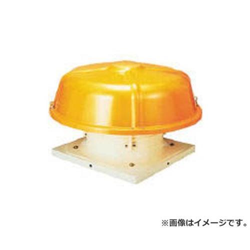スイデン(Suiden) 屋上換気扇(屋上扇ルーフファン)標準型 ハネ90CM SRFR90F [r22]