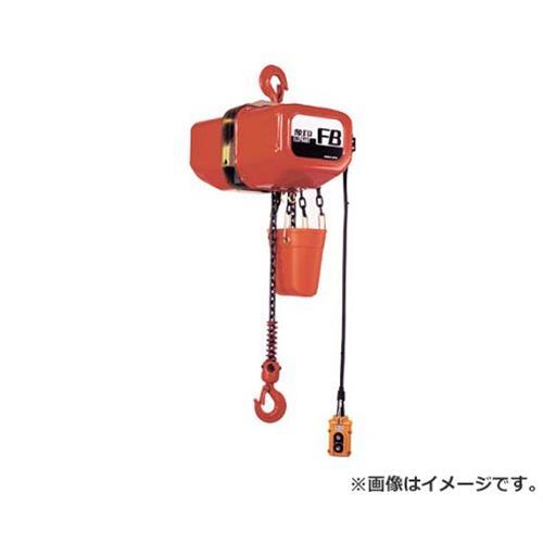 象印 FB型電気チェーンブロック1t(2速型) F601060 [r20][s9-910]