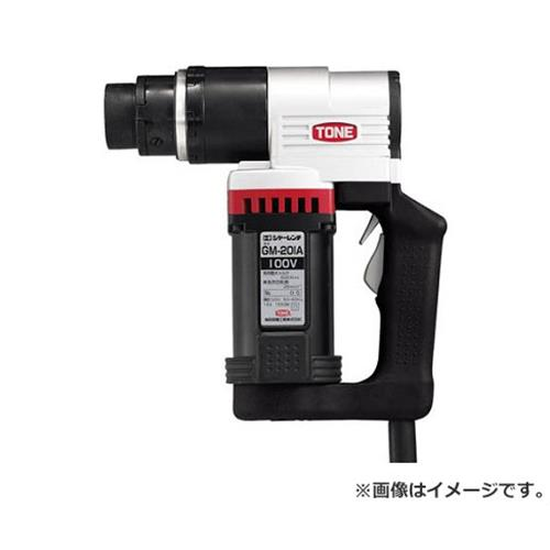 TONE シヤーレンチ M16・M20用 200V GM202AT [r20][s9-940]