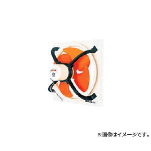 スイデン(Suiden) 有圧換気扇(圧力扇)ハネ径35cm3速式100V SCF35DC1T [r22]