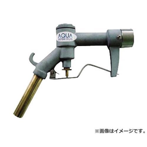 アクアシステム アルミ製手動ガンノズル (NBR) 接続Rc1 GNAL25 [r20][s9-910]