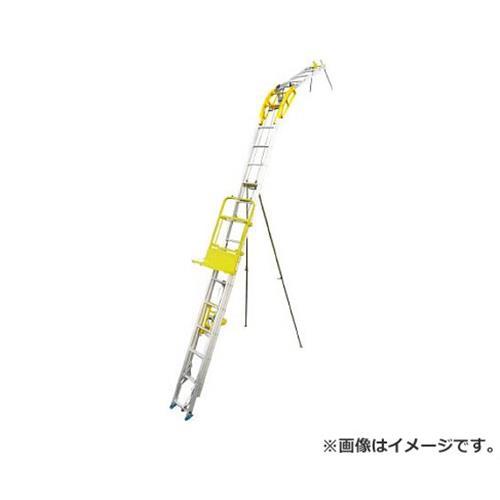 ハセガワ 太陽光パネル用荷揚げ機 パネルボーイ PVMZ4 [r22]