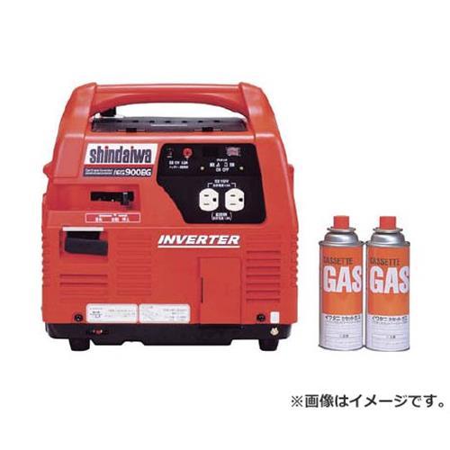新ダイワ(やまびこ) インバータガスエンジン発電機 IEG900BG [r20][s9-940]