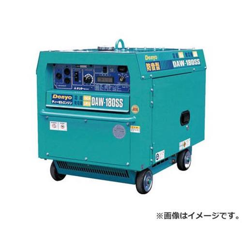デンヨー(Denyo) ディーゼル防音型エンジン溶接機 DAW180SS [r20][s9-910]