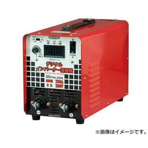 日動 直流溶接機 デジタルインバータ溶接機 単相200V専用230A DIGITAL230A [r20][s9-910]
