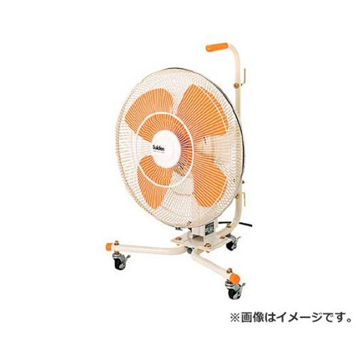 スイデン(Suiden) キャスター扇(送風機フロアファン)ハネ45cm首振式 SKF45CD1V [r20][s9-910]