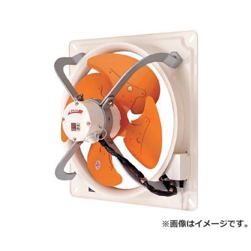 スイデン(Suiden) 有圧換気扇(圧力扇)ハネ径40cm 一速式100V SCF40DD1 [r22]