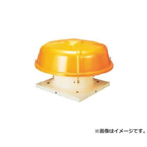スイデン(Suiden) 屋上換気扇(屋上扇ルーフファン)標準型 ハネ75CM SRFR75F [r22]