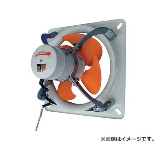 スイデン(Suiden) 有圧換気扇(圧力扇)ファン径25cm一速式100V SCF25DA1 [r22]