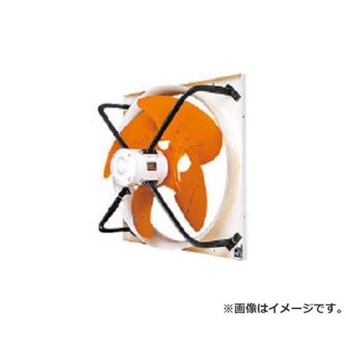 スイデン(Suiden) 有圧換気扇(圧力扇)ハネ径25cm3速式100V SCF25DA1T [r22]
