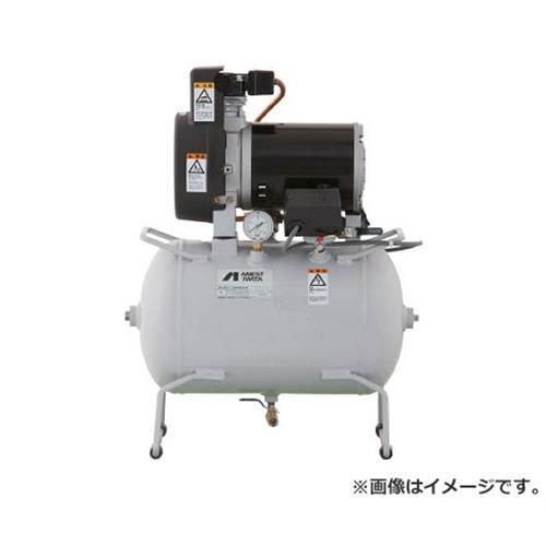 アネスト岩田 レシプロコンプレッサ(タンクマウント・オイルフリータイプ) TFP02C10M [r20][s9-930]