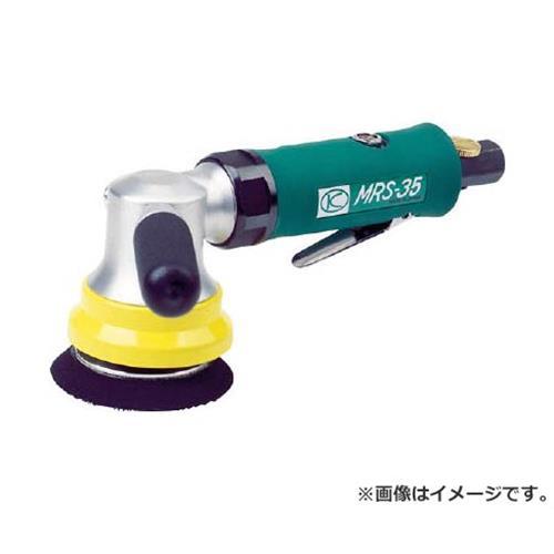 空研 マルチミニサンダーセット(22035S) MRS35 [r20][s9-920]