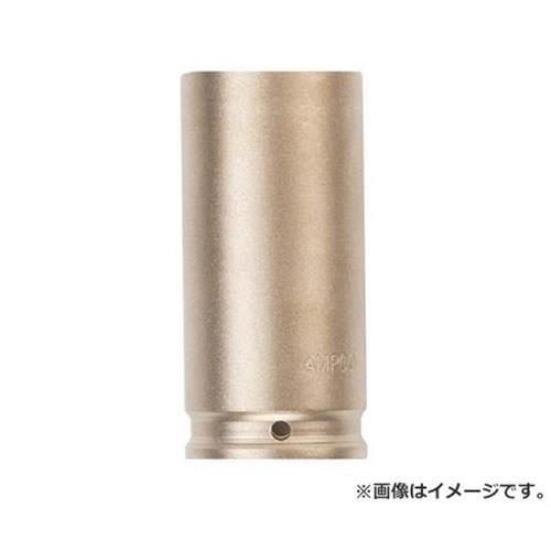 Ampco 防爆インパクトディープソケット 差込み12.7mm 対辺22mm AMCDWI12D22MM [r20][s9-920]